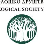 Gerontološko društvo Srbije