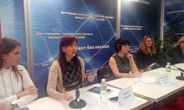 Predstavnici HumanaS-a na 61. Međunarodnom sajmu knjiga