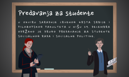 Predavanja za studente