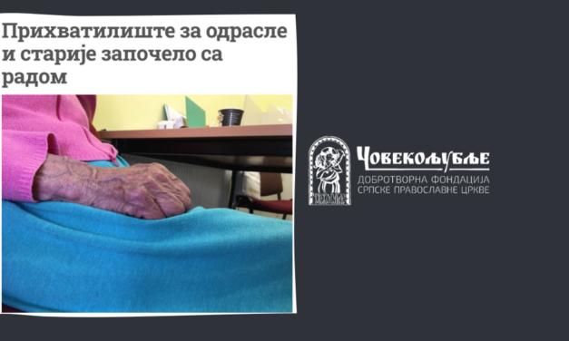 """Prihvatilište za odrasle i starije """"Sveti Joakim i Ana"""" u Kragujevcu počelo sa radom"""