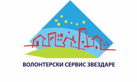 """Dan nezaboravljanja"", 21.septembar od 10,00 do 13,00 časova, Gradska opština Zvezdara"