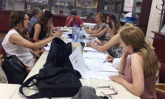 Javna rasprava o izmenama i dopunama Zakona o socijalnoj zaštiti – sastanak mreže HumanaS