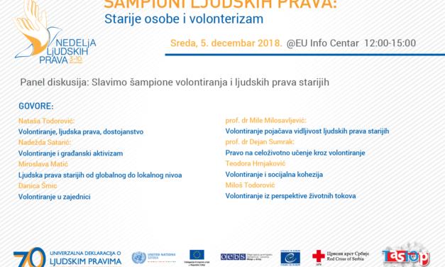 Šampioni volontiranja i ljudskih prava, 5. decembar Međunarodni dan volontera