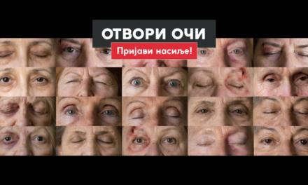 Svetski dan borbe protiv zlostavljanja starijih osoba: najava događaja